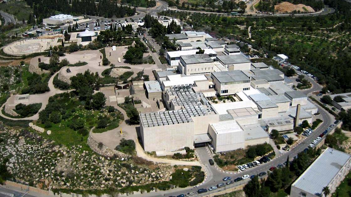 Israel_museum overview